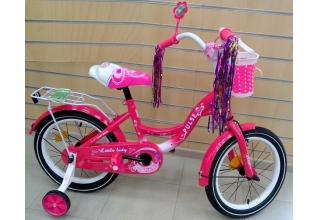 Велосипед Pulse 1620