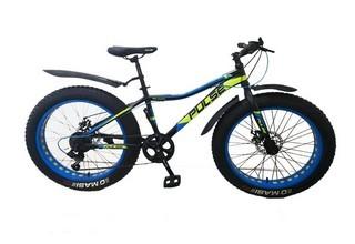 Велосипед Pulse 2490 MD