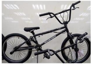 Велосипед Pulse V127